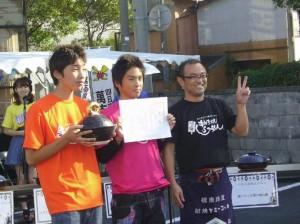 第1回四日市萬古焼土鍋料理グランプリ 金の土鍋賞