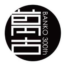 banko300th